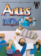 Anuas Tr�d an D�on